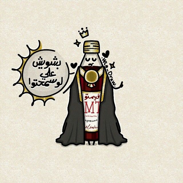Wala A I 24 Y Ksa Wlo Draw اصلا محبكك يالمغر Instagram Photo Websta Ramadan Decorations Ramadan Cards Ramadan Crafts