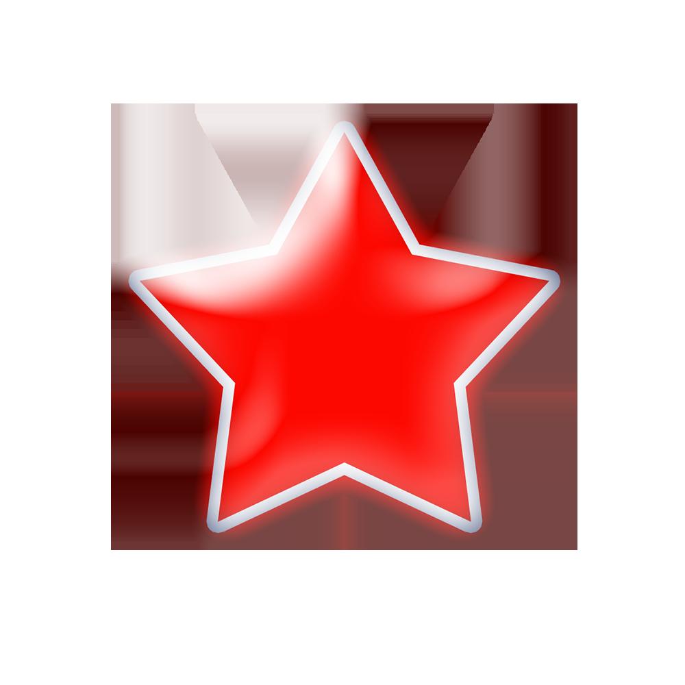 Free Download Png Star 3d Image Transparent Background Red Color High Quality Star Transparent Image This Is Vect Transparent Background Red Color Transparent