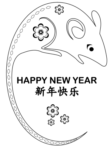 Pin By Jessica Alderman On Weird Coloring Pages And Flowers In 2020 New Year Coloring Pages Coloring Pages New Year Symbols
