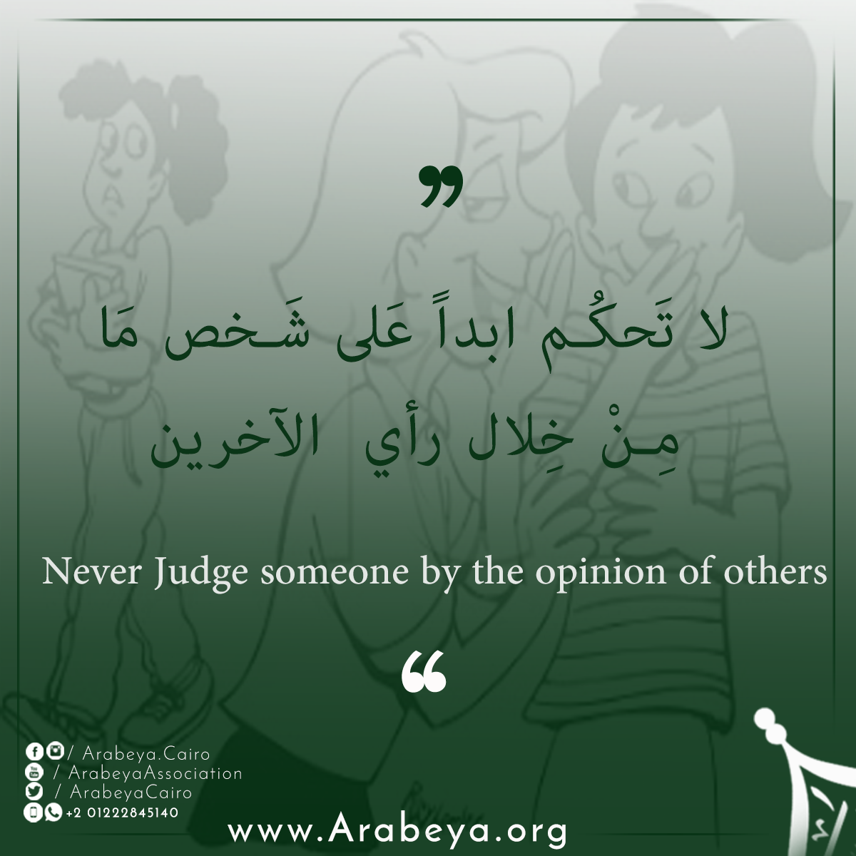 Pin By Andreja Ozebek On Quotes Learn Arabic Language Learning Arabic Teach Arabic