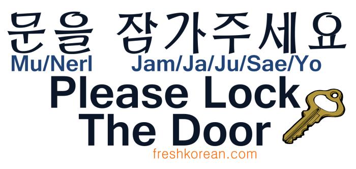 Please Lock The Door Fresh Korean Korean Words Korean Phrases Korean Language Learning
