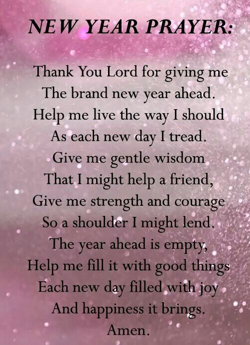New Year Prayer Quotes About New Year New Years Prayer New Year Wishes Quotes