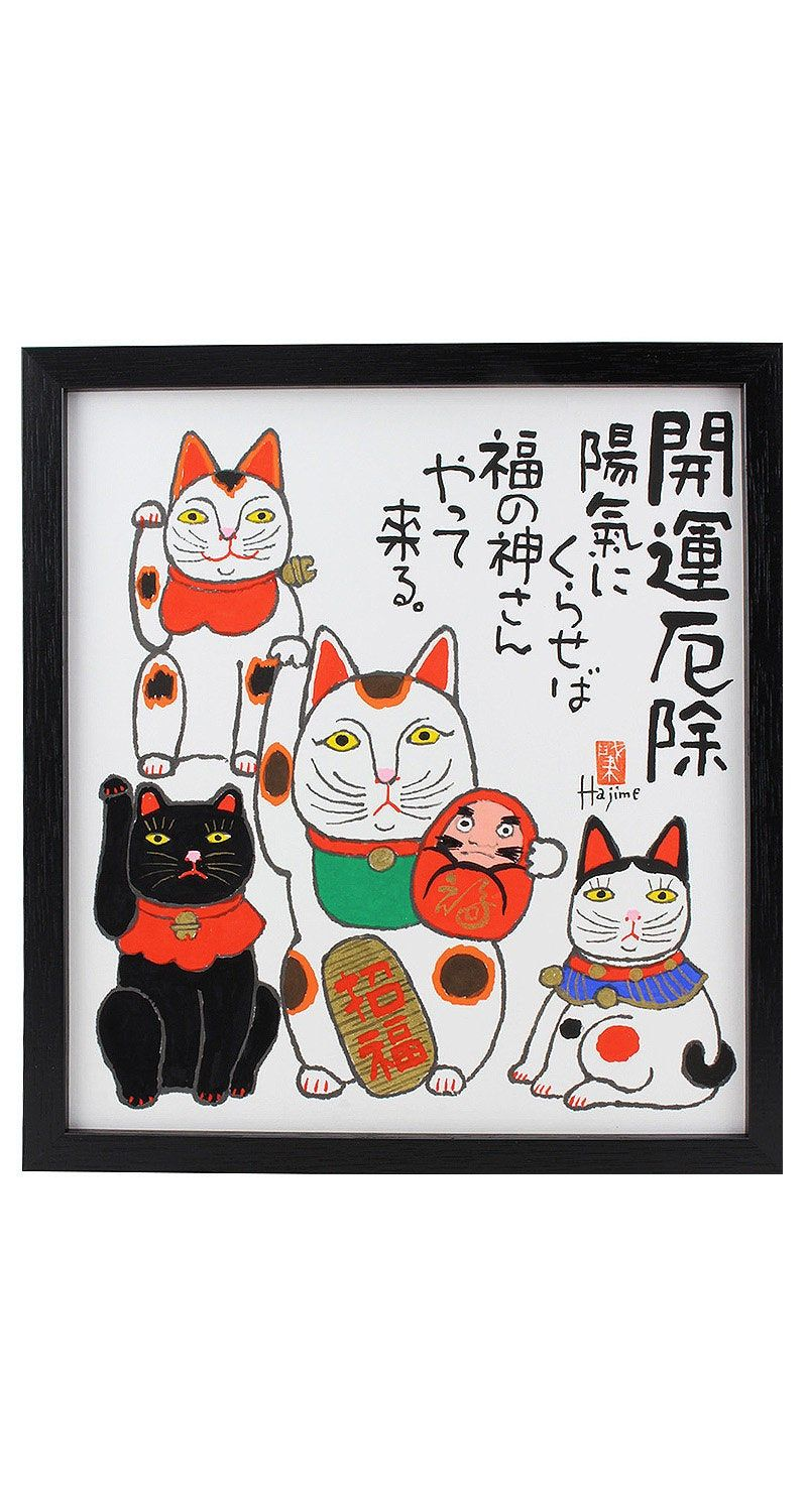 Shikishi board, lucky manekineko, japanese wall art
