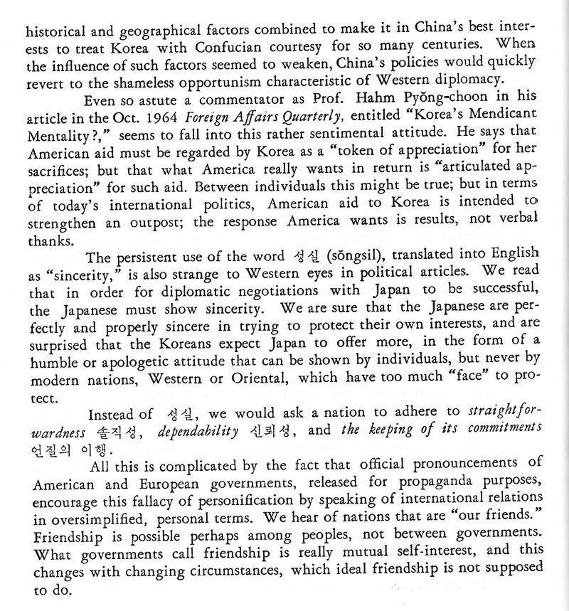 Discreetliasons 5 Paragraph Argumentative Essay Examples