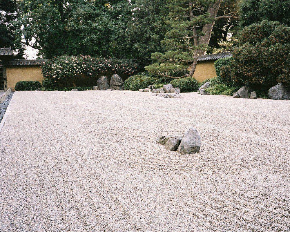 Beau Japanese Rock Garden.
