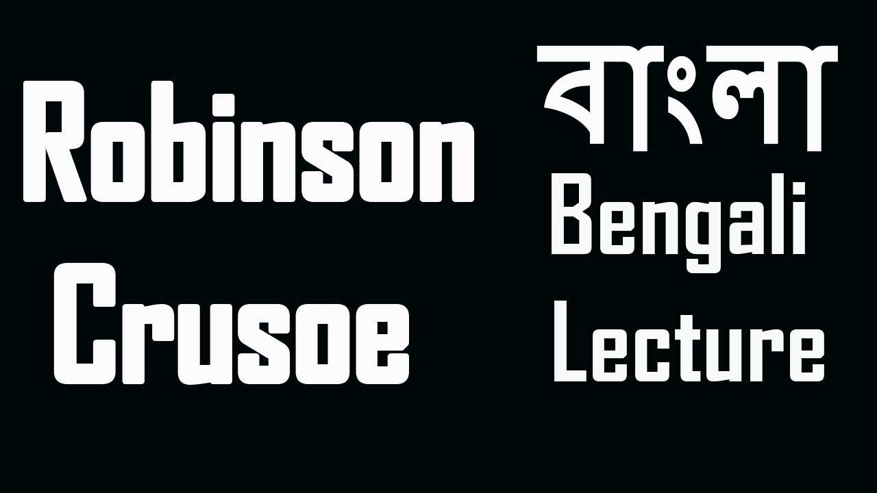 Robinson Crusoe By Daniel Defoe Part 11 Bengali Lecture Ode To Autumn John Keat Summary