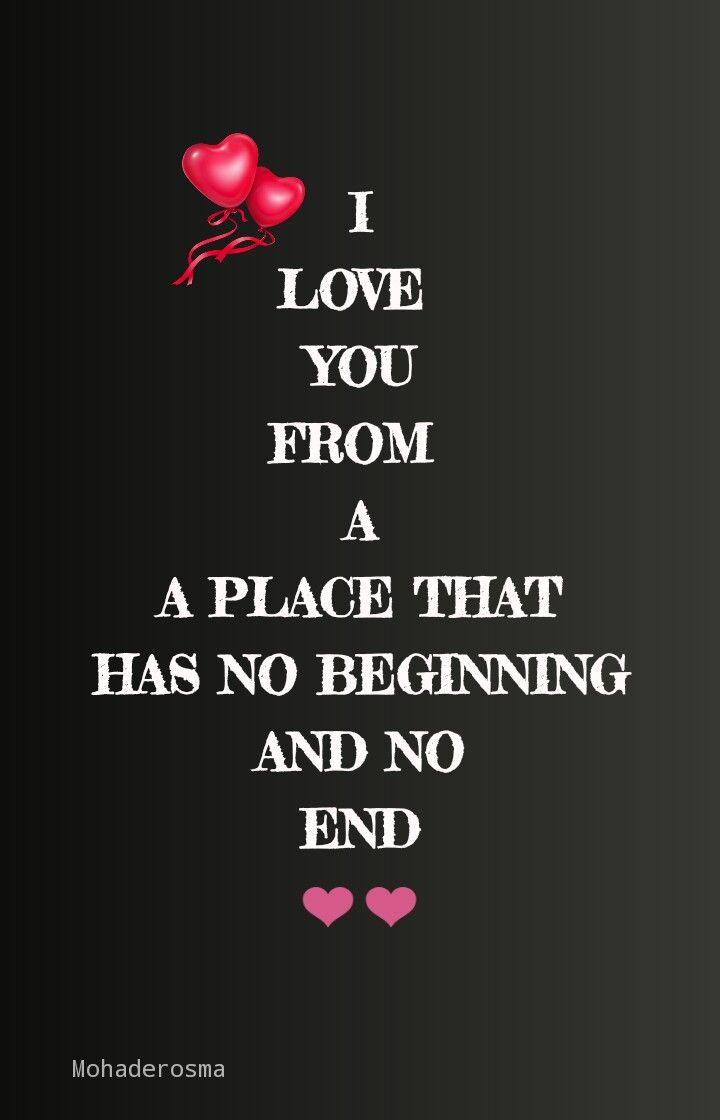 I Love You From A Place That Has No Beginning And No End Love Yourself Quotes Love Me Quotes Romantic Quotes