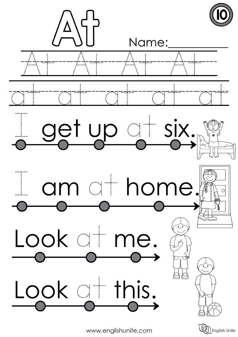 Beginning Reading 10 At English Unite Sight Words Kindergarten Learning Sight Words Beginning Reading [ 1121 x 793 Pixel ]