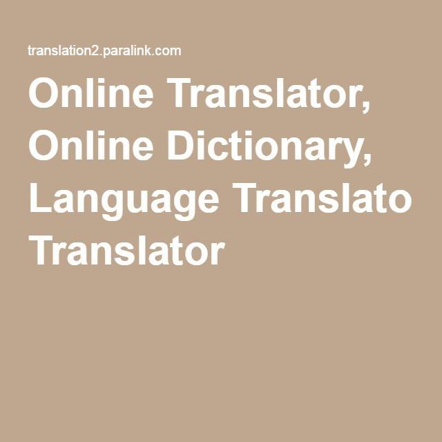 Online Translator Online Dictionary Language Translator Translation Ukrainian Language Language