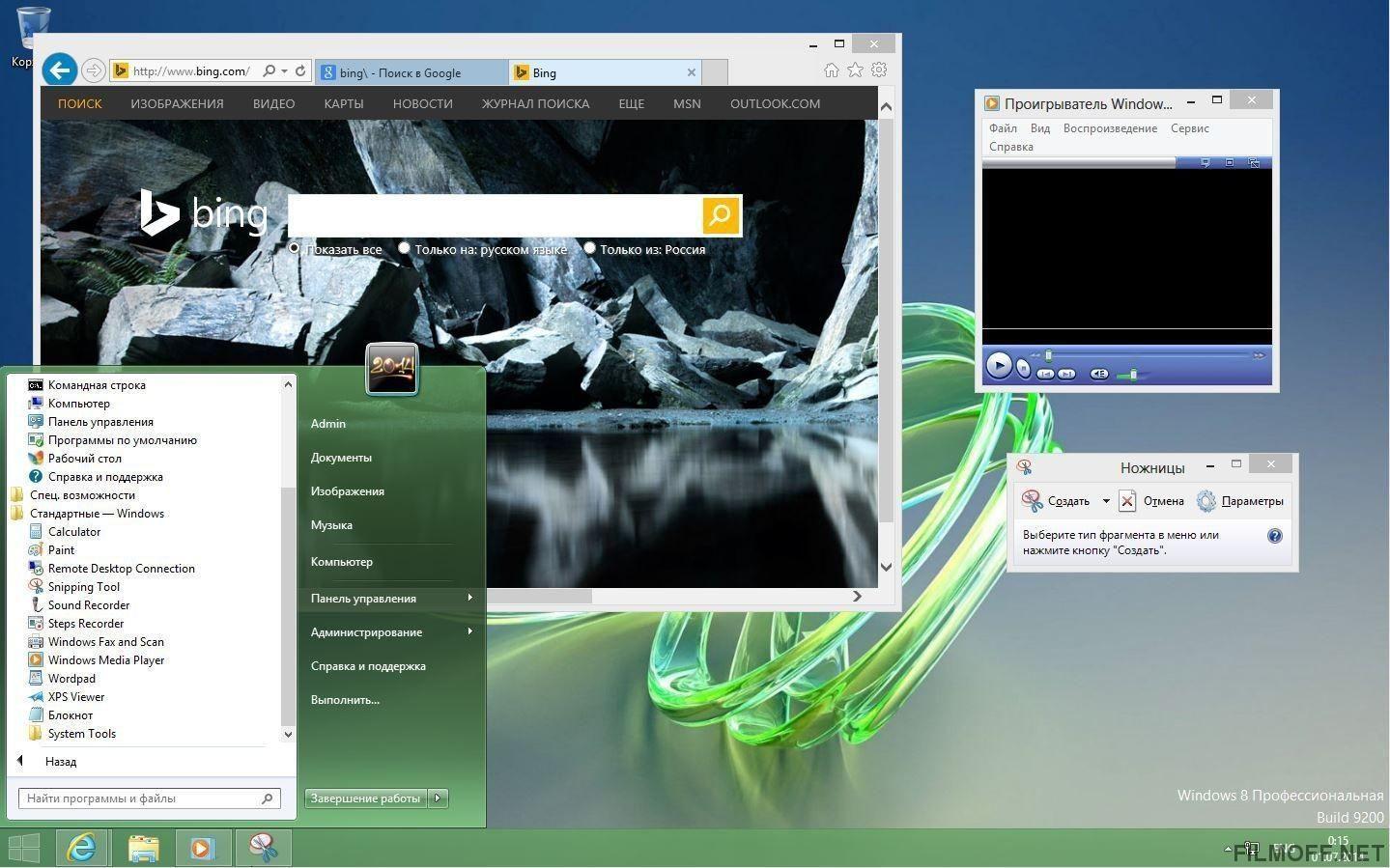 Macromedia Dreamweaver 8 Pro Serial Key Free Download