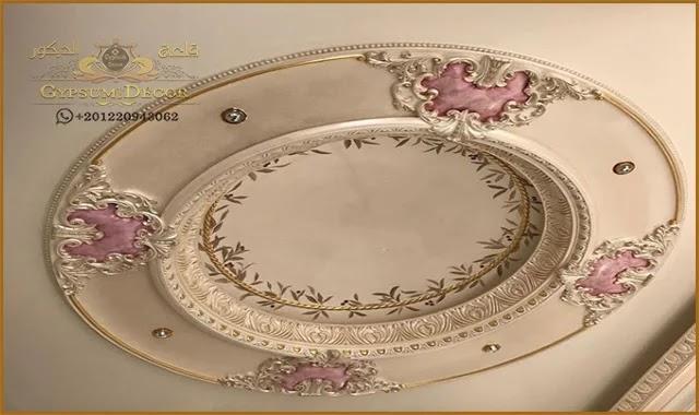 الوان دهانات ريسبشن In 2021 Modern Decor Decorative Plates Modern Design