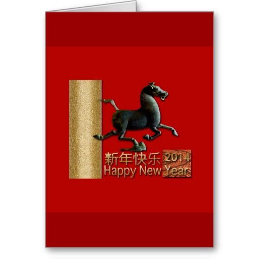 $$$ This is great for          2014 新年快乐 Happy Chinese New Year 2014 - Greetings Greeting Card           2014 新年快乐 Happy Chinese New Year 2014 - Greetings Greeting Card you will get best price offer lowest prices or diccount couponeDeals          2014 新年快乐 Happy Chin...Cleck Hot Deals >>> http://www.zazzle.com/2014_%e6%96%b0%e5%b9%b4%e5%bf%ab%e4%b9%90_happy_chinese_new_year_2014_greetings_card-137653728944434764?rf=238627982471231924&zbar=1&tc=terrest