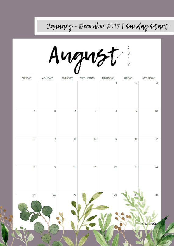 2019 December Calendar No Boxes 2019 Monthly Calendar Printable | Instant Download | Blank