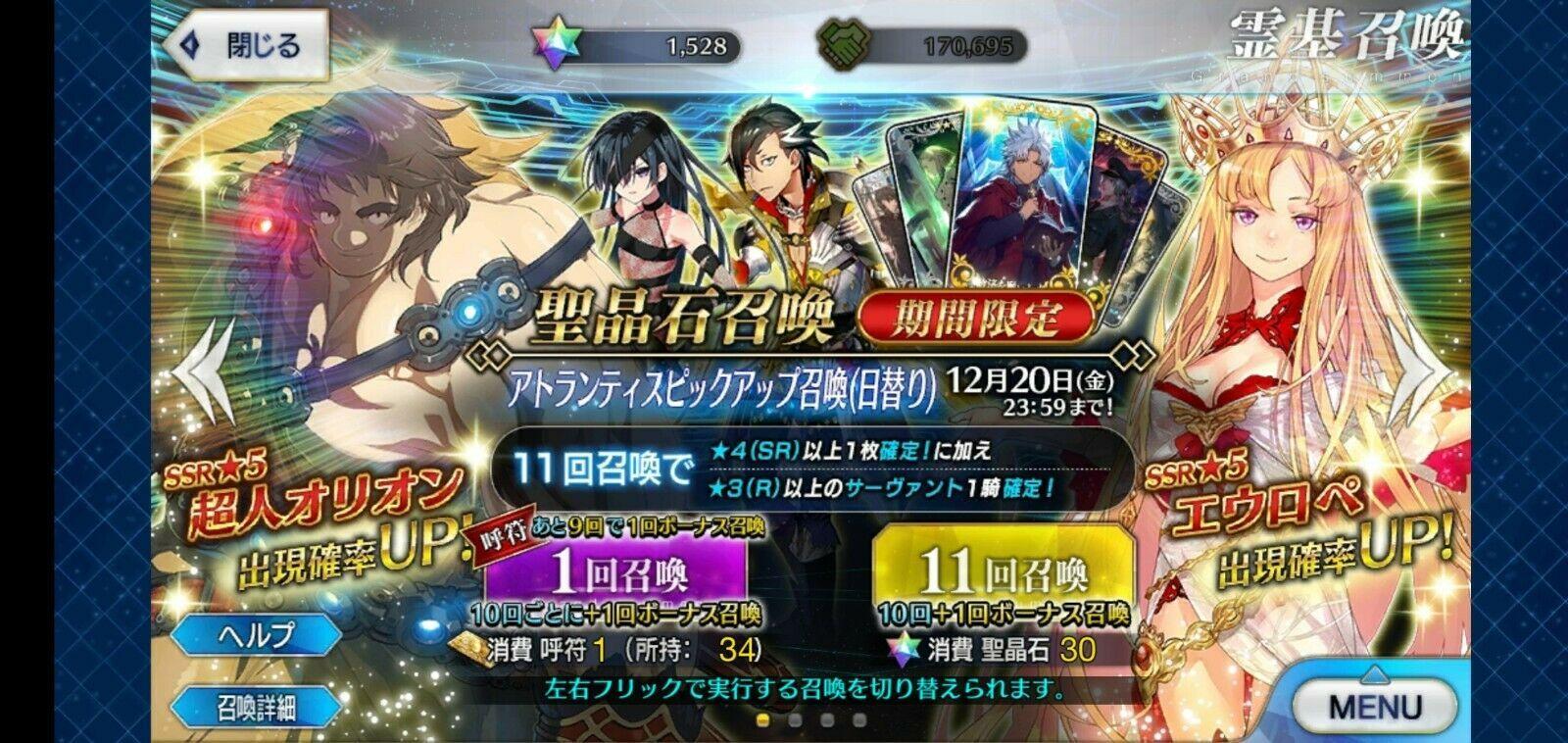 Instant Buy 2 Get 3 Jp 1400 1550 Sq Fate Grand Order Japan Fgo