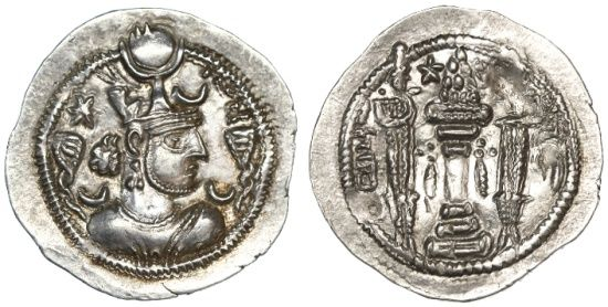 Ancient Coins - Kavad I AR Drachm, Scarce First Reign, BOLD EF, 488 - 497 C.E.