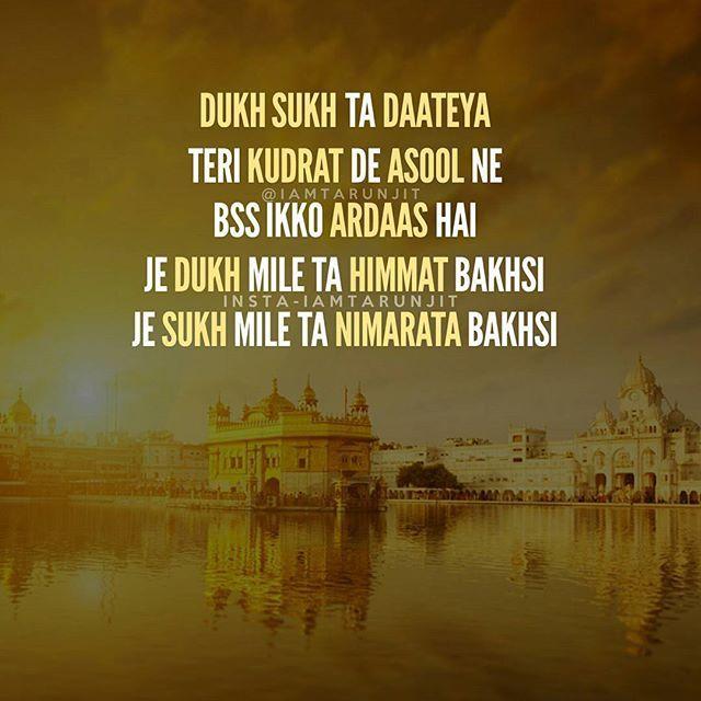 Pin by Gurleen kaur on Waheguru g t Punjabi quotes Shri