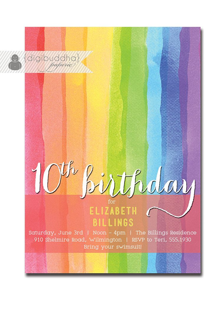 Rainbow Birthday Invitation 10th 9th 8th Milestone Party Watercolor Painted Printable Or Printed