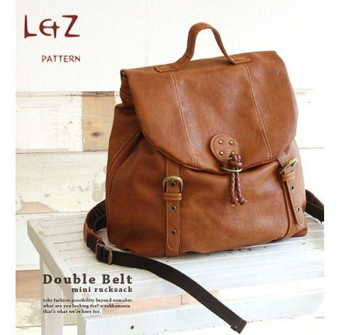 bag sewing patterns rucksack bag patterns PDF instant download BDQ ...