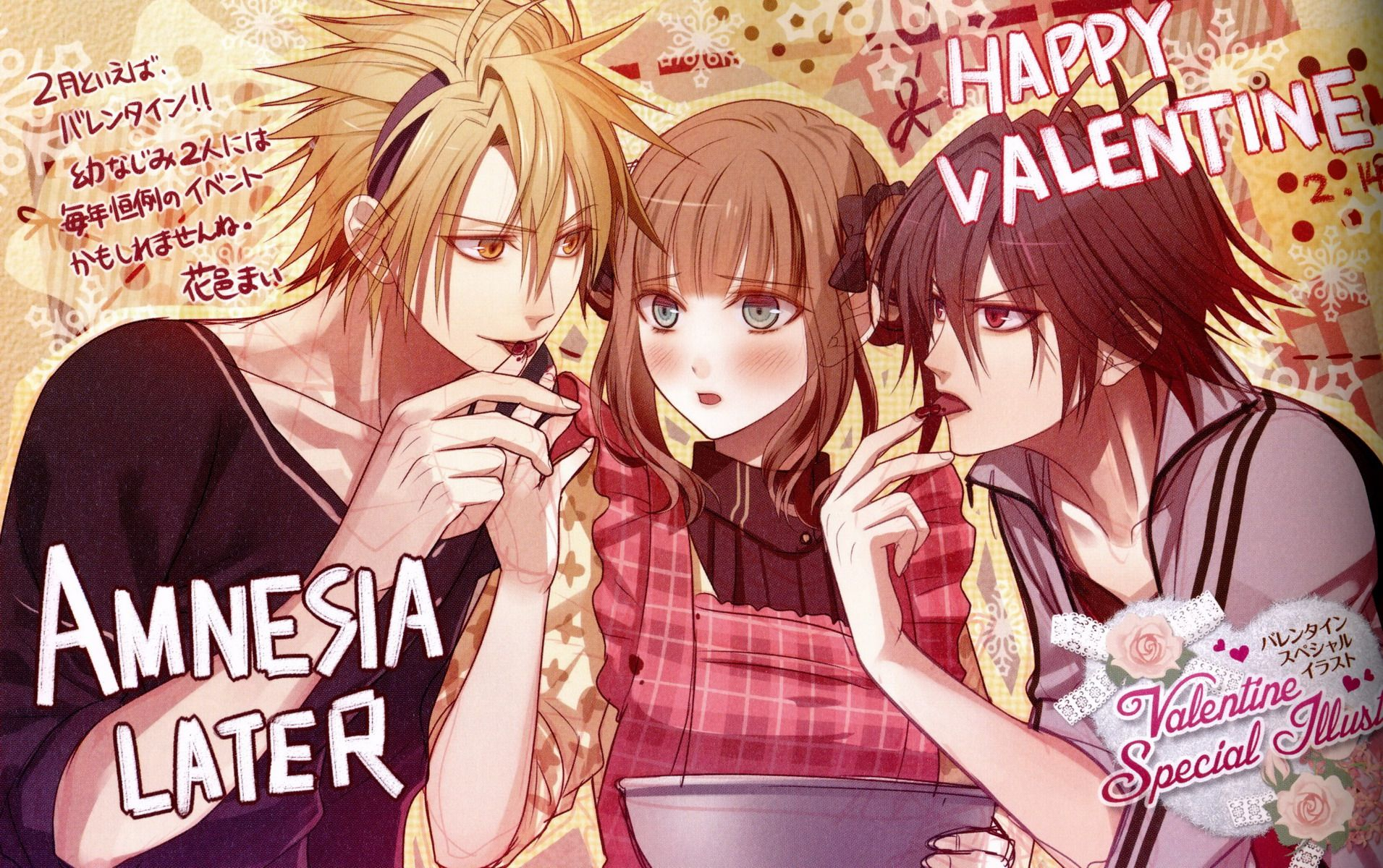 Happy valentine day from toma heroine and shin amnesia - Happy valentines day anime ...