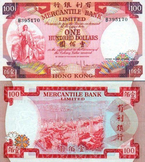 Hong Kong 100 Dollars 4 11 1974 Com Imagens Selos Moedas Papel Moeda