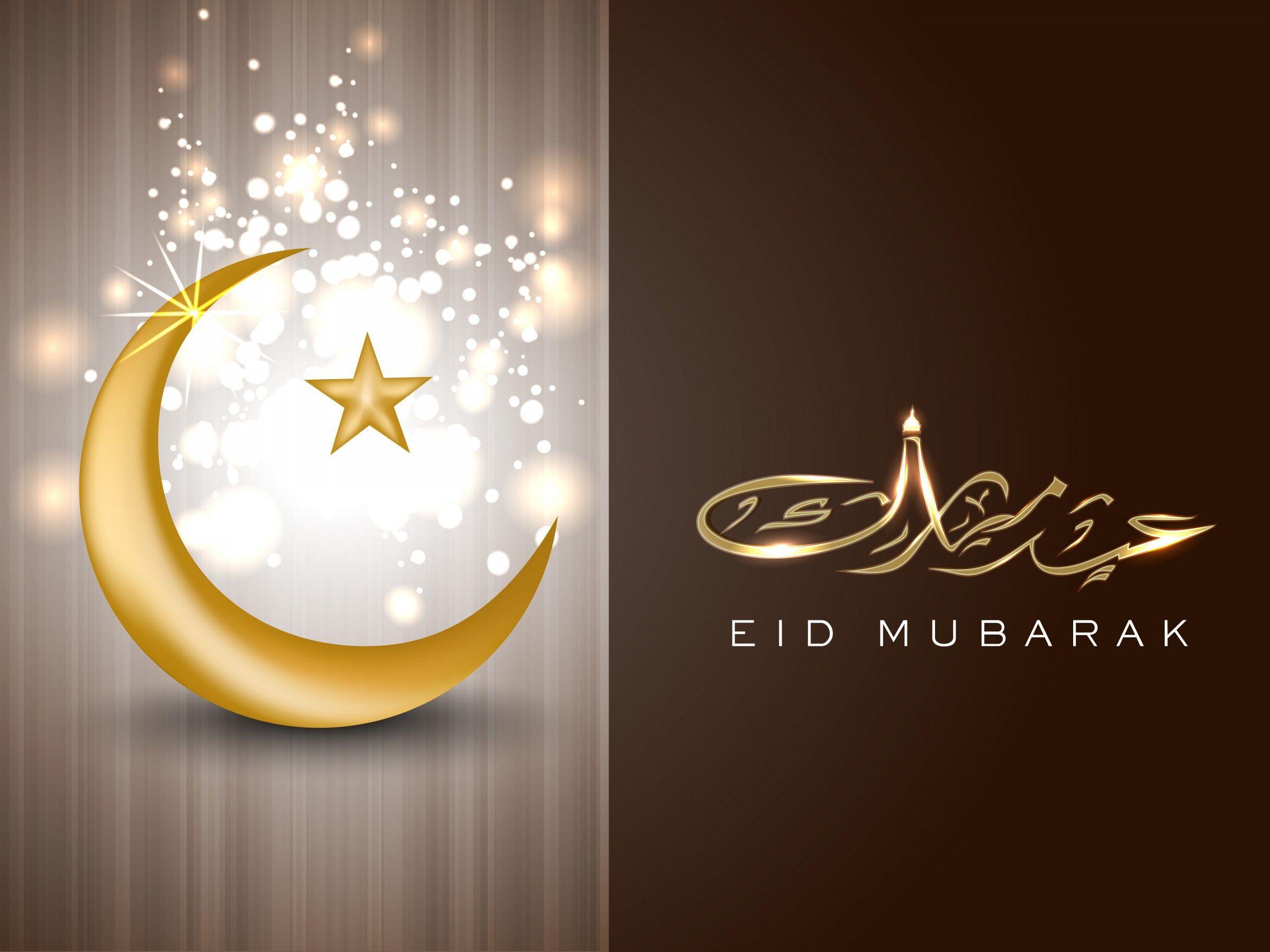 Eid Mubarak In Arabic Hd F Pinterest Eid Mubarak Eid And Eid