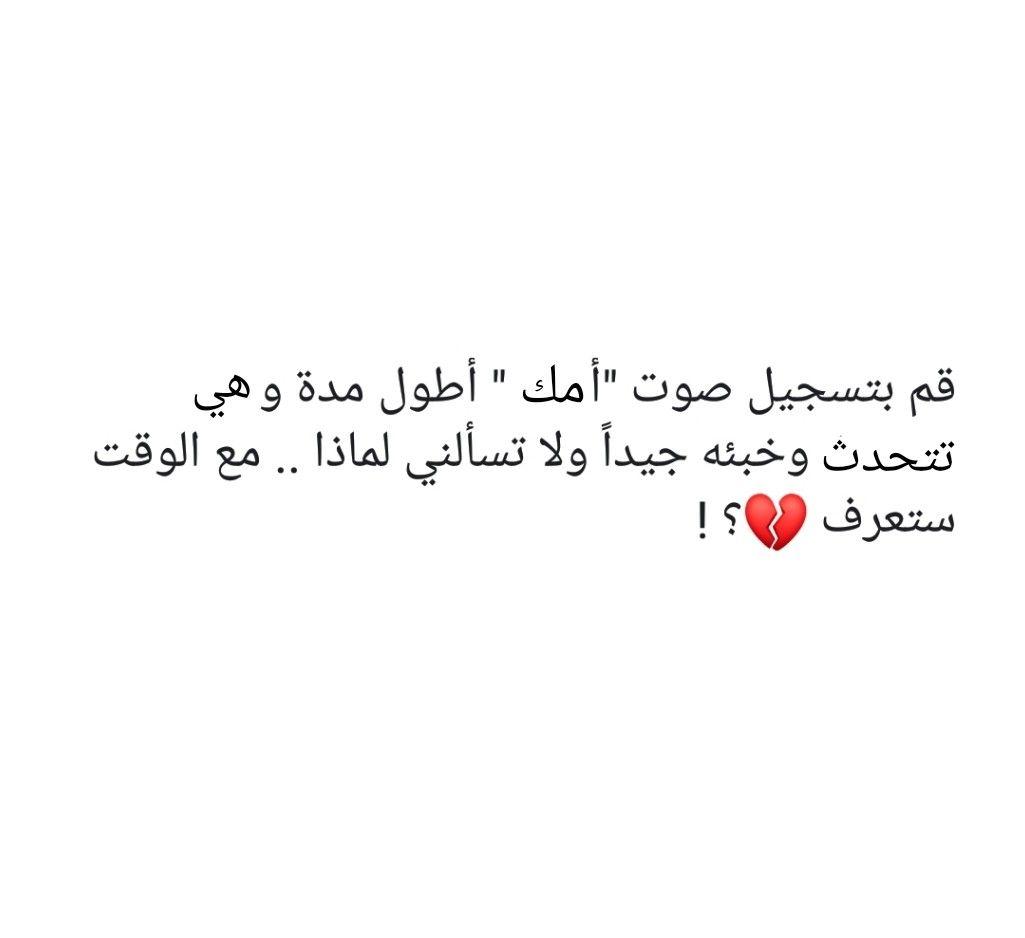 على ر ف الاشتياق هناك ل قا ء ق د ت أ خ ر Motivation Arabic Calligraphy