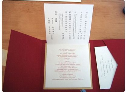 Chinese English Wedding Invite Format Invitation Stationary