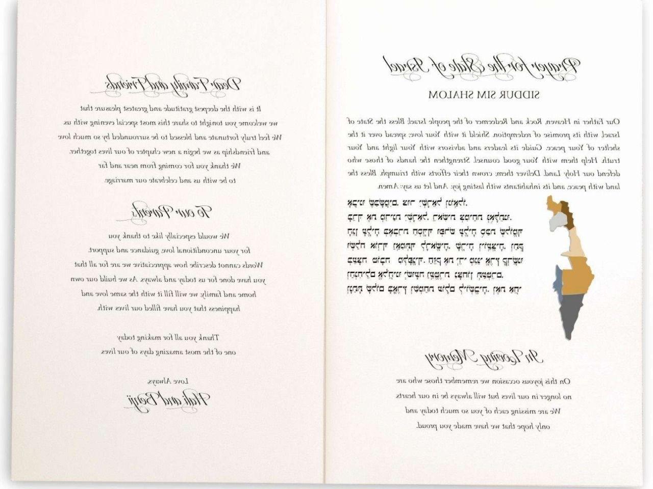 70 Luxury Wedding Invitation Samples Free Templates 2018 Check More At 50th Wedding Anniversary Invitations Free Wedding Invitations Fun Wedding Invitations