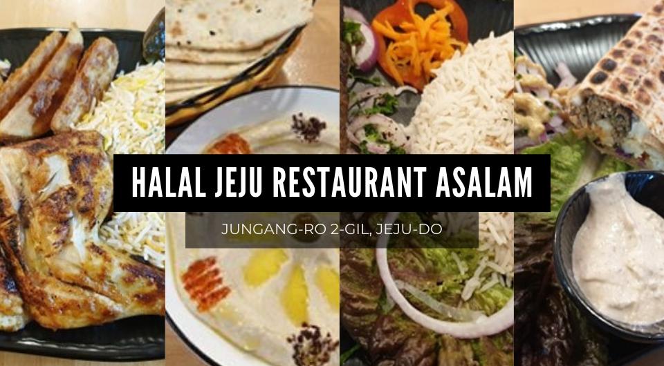Amazing Halal Yemeni Food In Jeju Island South Korea In 2020 Halal Recipes Yemeni Food Food