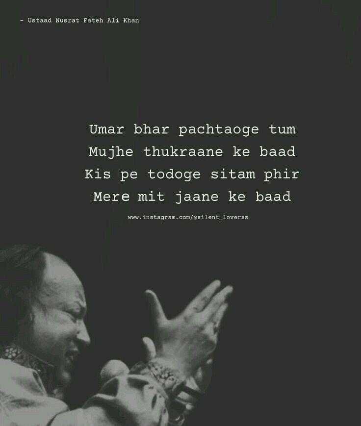 60 Best Songs Images In 2020 Songs Urdu Poetry Poetry Quotes In Urdu