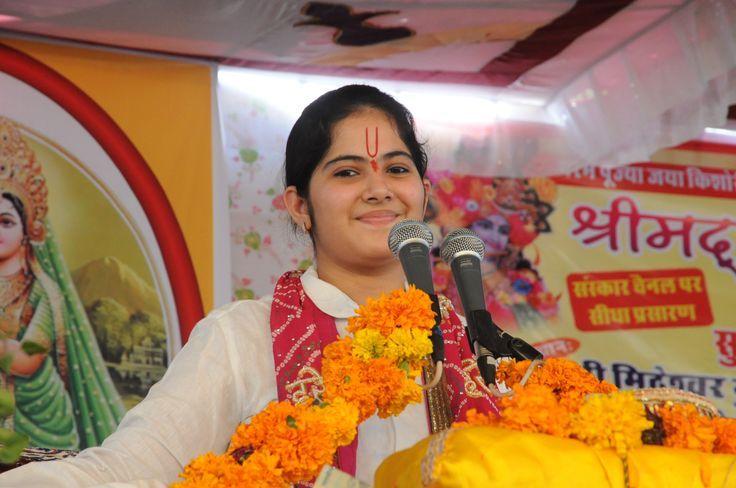 Pujya Jaya Kishori Ji katha Nani Bai Ro Mayro will be