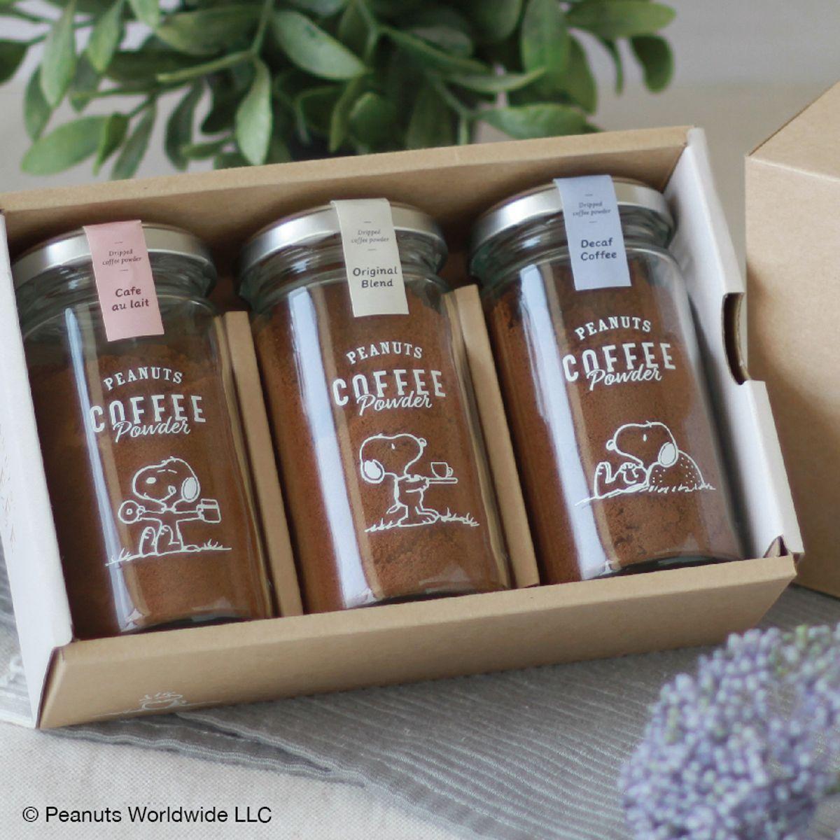 インスタントコーヒーの概念が変わる スヌーピーのギフトボックスを母の日に コーヒーギフト ギフトボックス コーヒー