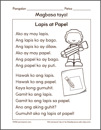 lapisatpapel_1 | marungko approach | 1st grade reading ...