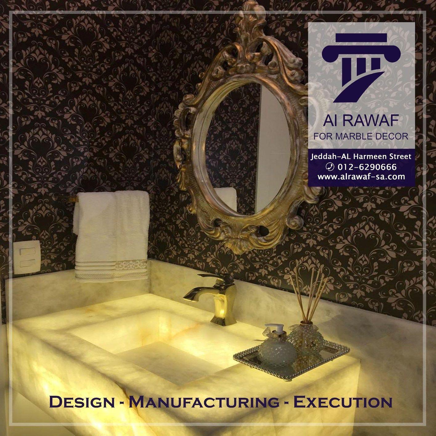 مغاسل رخام تصاميم مغاسل رخام الرواف لديكورات الرخام Marble Decor Decor Marble