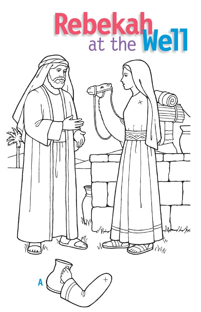 Lesson 12 Isaac And Rebekah Lds Lesson Ideas Bible Crafts Sunday School Sunday School Kids Sunday School Coloring Pages