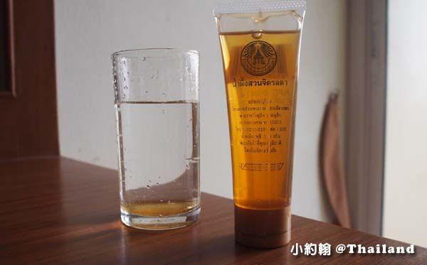 泰國必買皇家牌蜂蜜