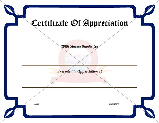Appreication certificate templates certificate template free printable employee recognition certificates certificate of appreciation template yadclub Images