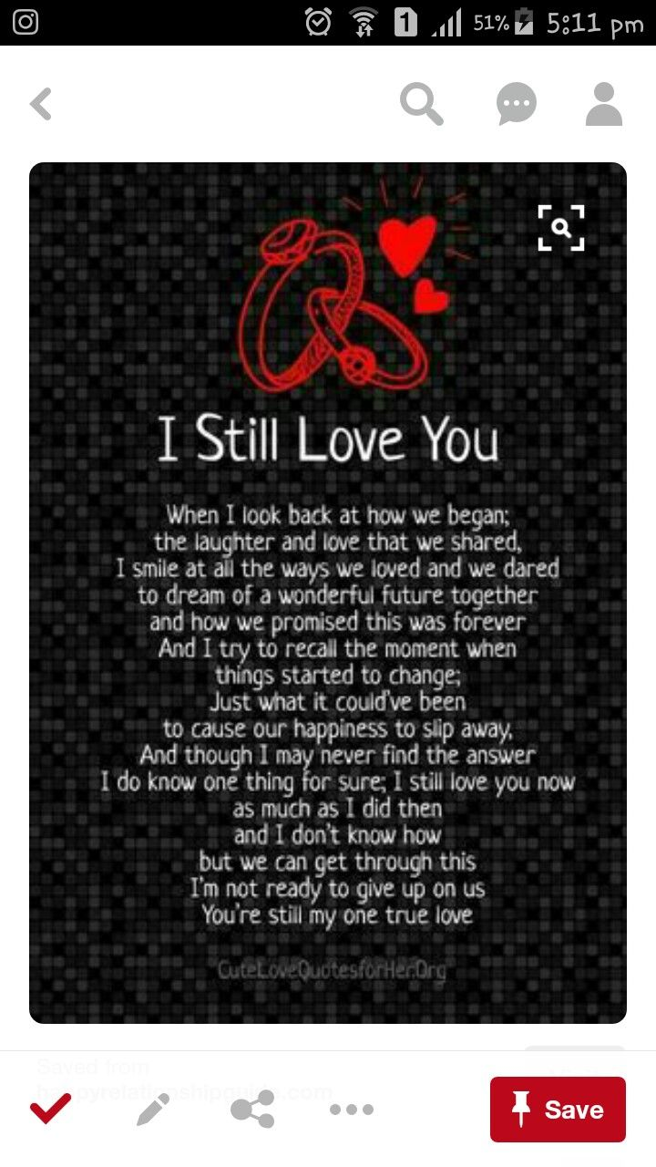 Says It All I Wont Give Up On Us Love Quotes Marriage