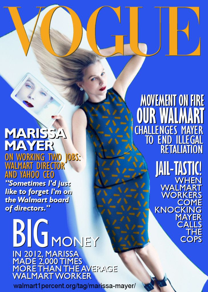 The Controversial Vogue Profile Of Marissa Mayer Omits The Fact