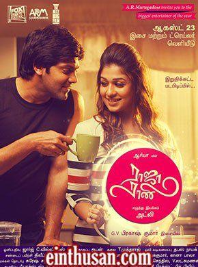 Raja Rani tamil movie online | Download | Full movies