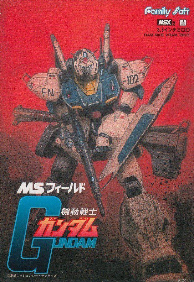 Archillect on Geeky wallpaper, Gundam art, Cool drawings