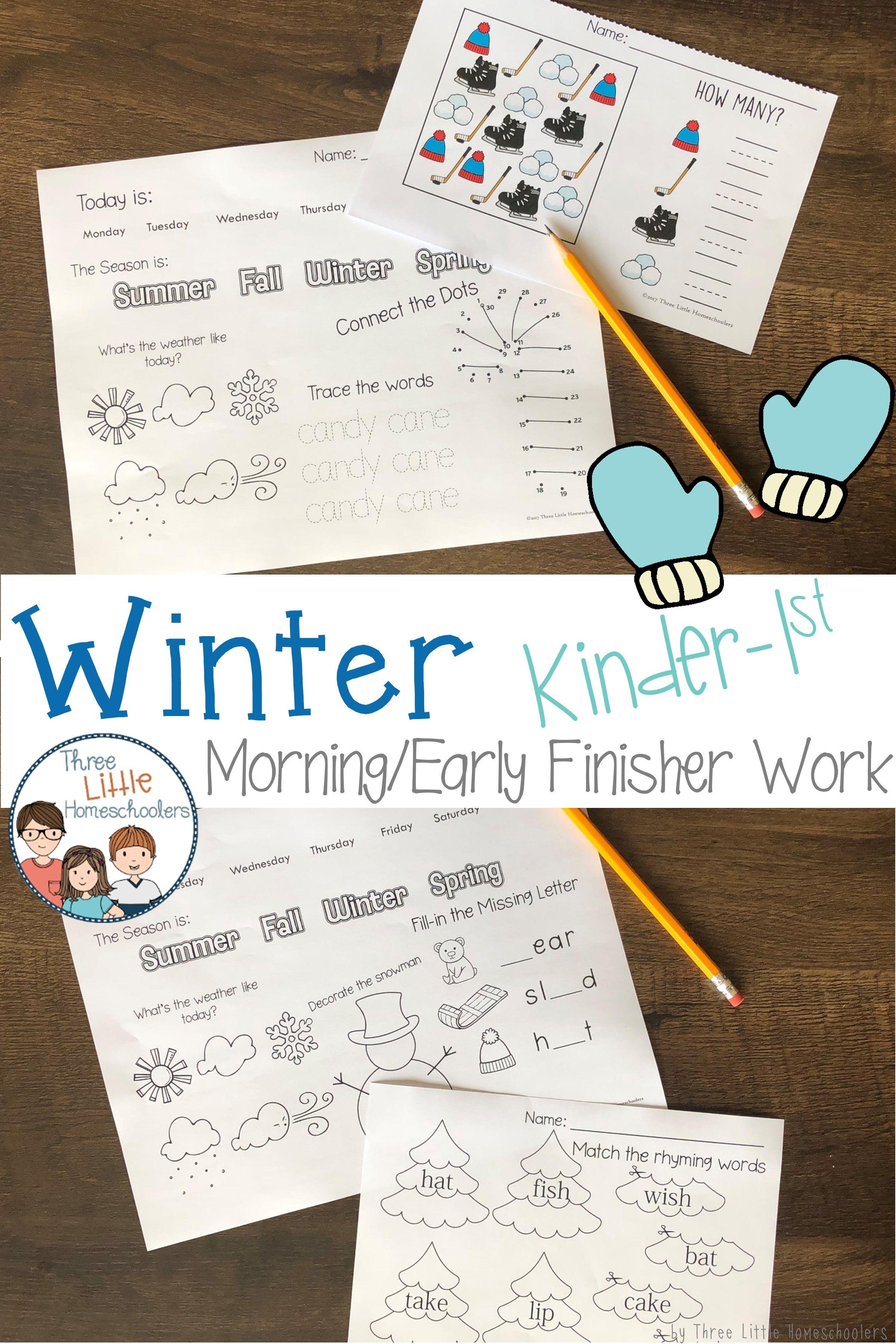 Winter Morning Work Kindergarten Amp 1st Grade