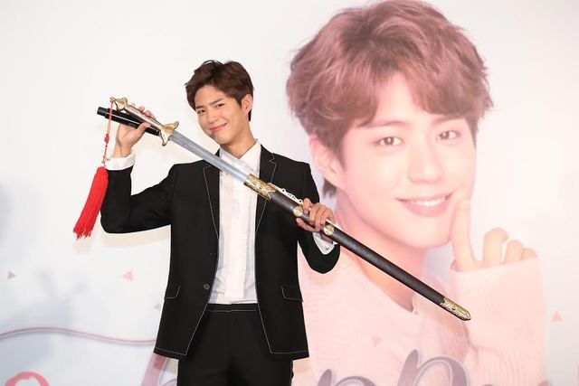 """In Hanja, or the Chinese characters incorporated into the Korean language, Bo Gum (寶劍) means literally """"Precious Sword."""""""