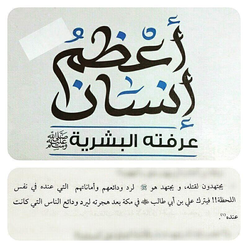 Instagram Photo By Ahmed Aero Apr 19 2016 At 9 39am Utc Photo Instagram Photo Instagram