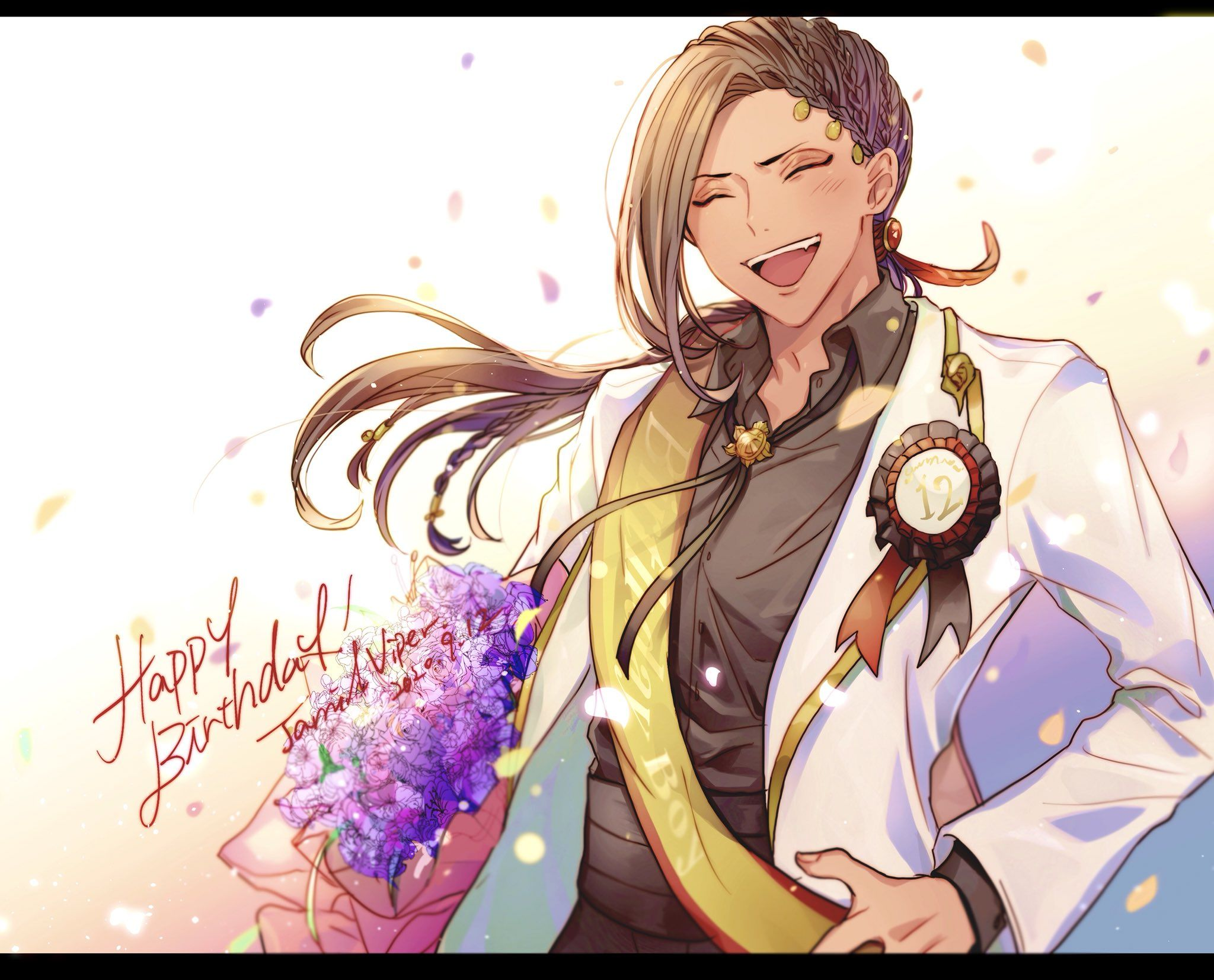 誕生 日 ジャミル