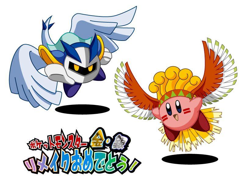 Create A Kirby Character Noll: Lugia Meta Knight & Ho-oh Kirby.