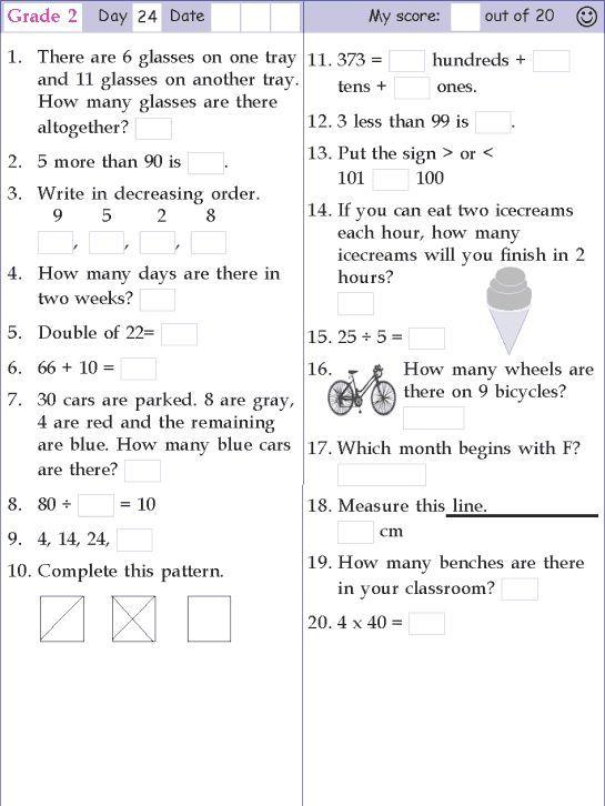 21bfdcfa5d1fe7ed525f39d48ebe5d4d Jpg 545 726 Mental Maths Worksheets Mental Math Math Worksheet