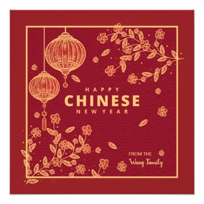 Chinese New Year Lanterns Holiday Card