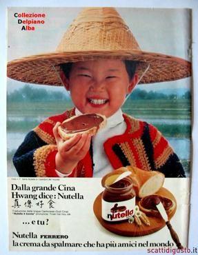Risultati immagini per nutella anni 80