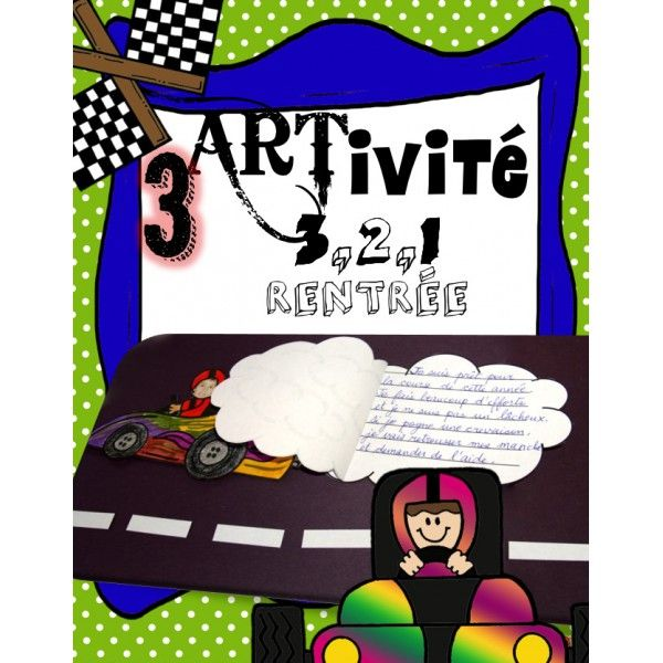 3 ARTivités de la rentrée scolaire